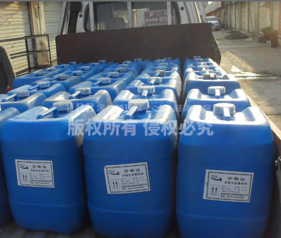QY-301反渗透阻垢剂