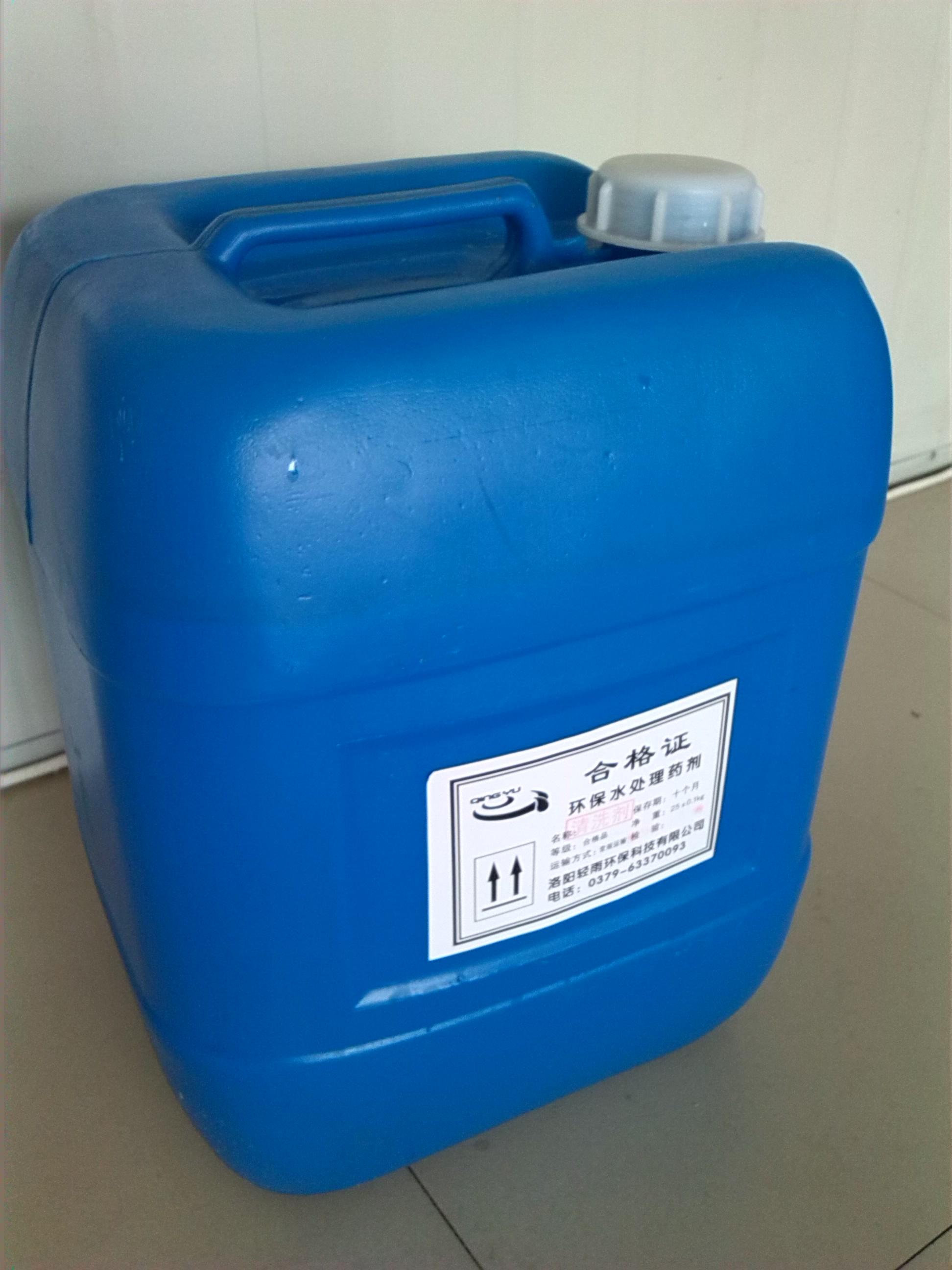 反渗透杀菌剂QY-302