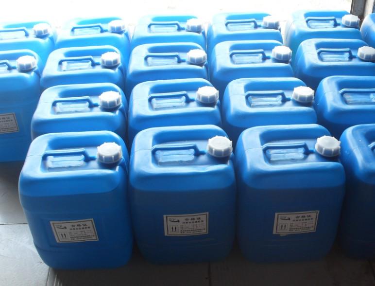 非氧化杀菌剂QY-204