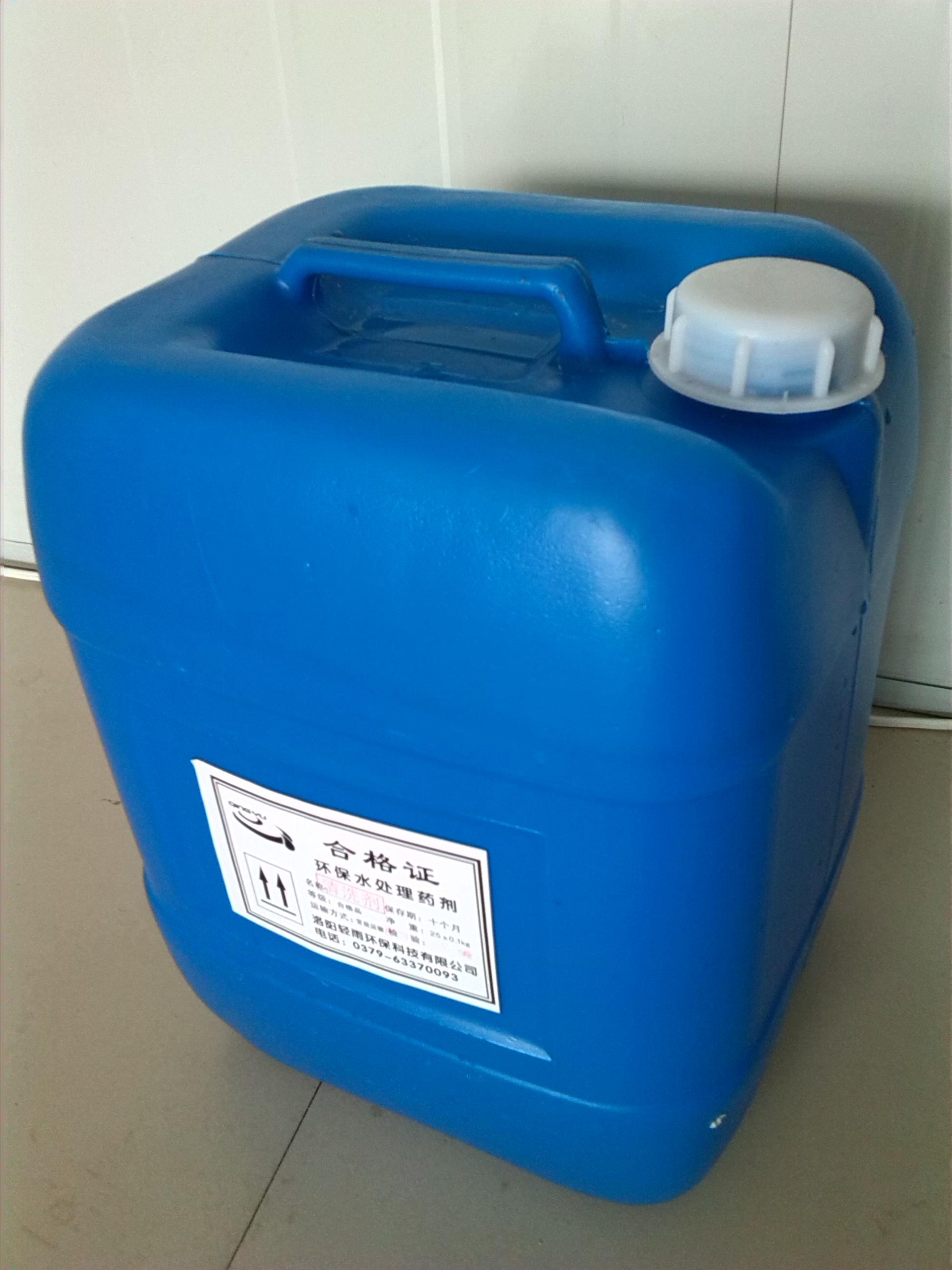 预膜剂QY-402