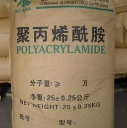 高分子絮凝剂QY-404