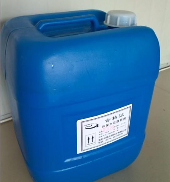 软水、纯水密闭系统缓蚀剂