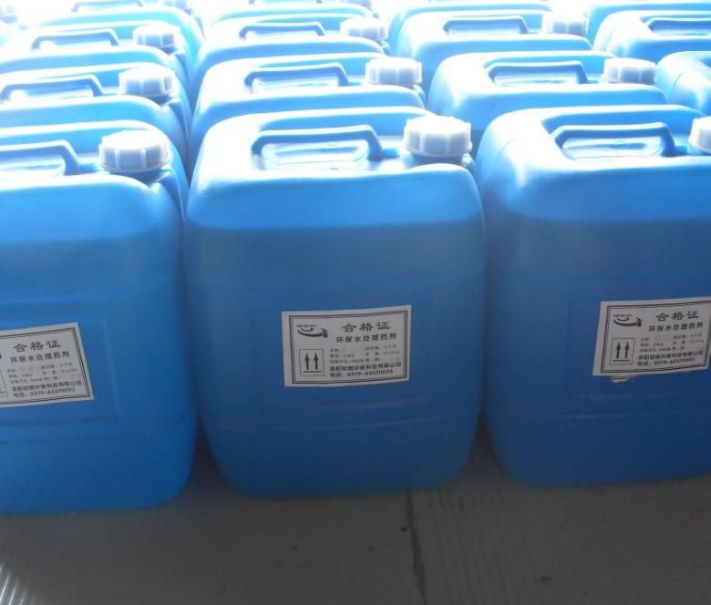 化工行业阻垢缓蚀剂